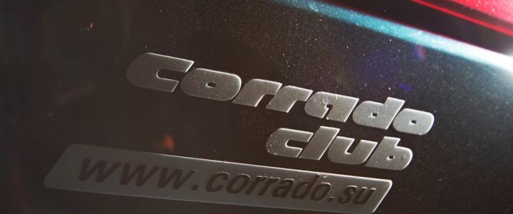 Volkswagen Corrado: клуб, жена и экзотика