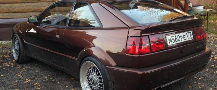 Corrado Turbo vr6 — на пути к мечте…